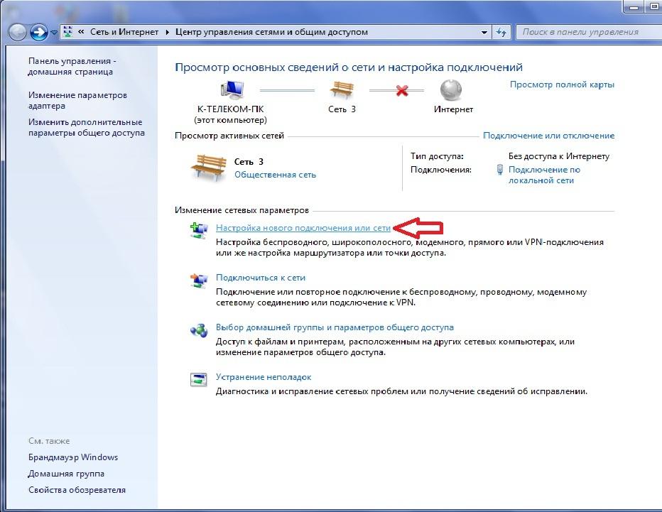 На всякий случай для проверки настроек при публикации web сервиса имеет смысл в консоли управления iis зайти в